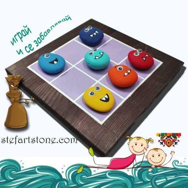 детска игра морски шах