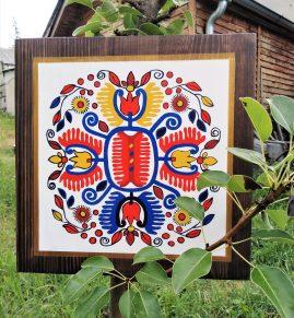 шевица, плодородие, България, картини, пана, рисувани картини, български традиции, юбилей, подарък, бит и култура