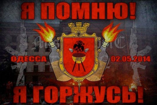 Nazi-plakat som hyller massakren i Odessa
