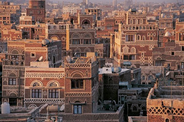 Sana'a før bombinga