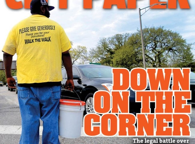 city paper solicitation
