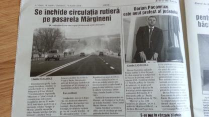 ziarul de bacau 14 martie 2014 se inchide pasarela margineni
