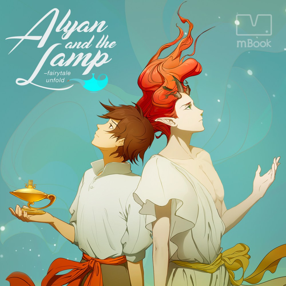 Alyan and the Lamp, a retelling of Aladdin.