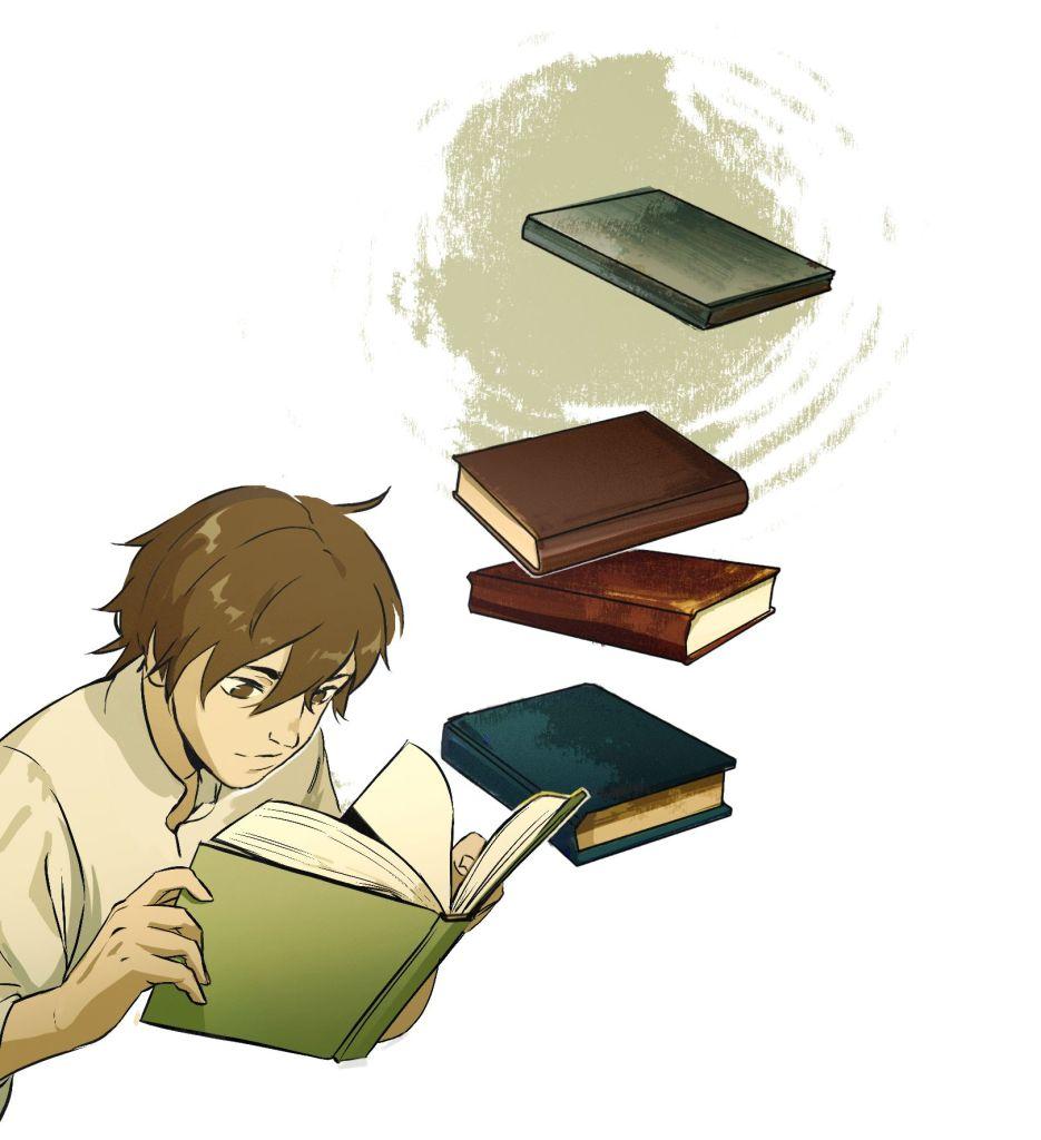 Alyan Reading