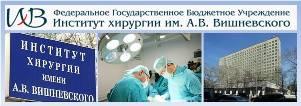 Что делать если мокнет шов после операции, причины и методы лечения. Чем обрабатывать швы после операции