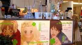 Hachikuro Cafe