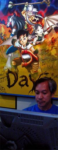 Dayo poster