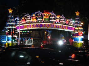 Orchard Road: Merry Christmas