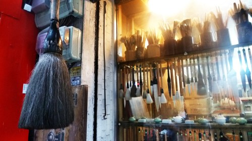 Insadong: Brushes
