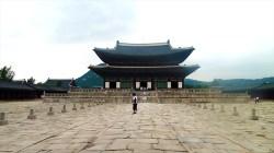 Gyeongbokgung: Geunjeongjeon