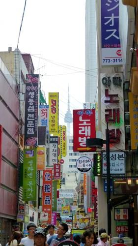 Myeongdong: view