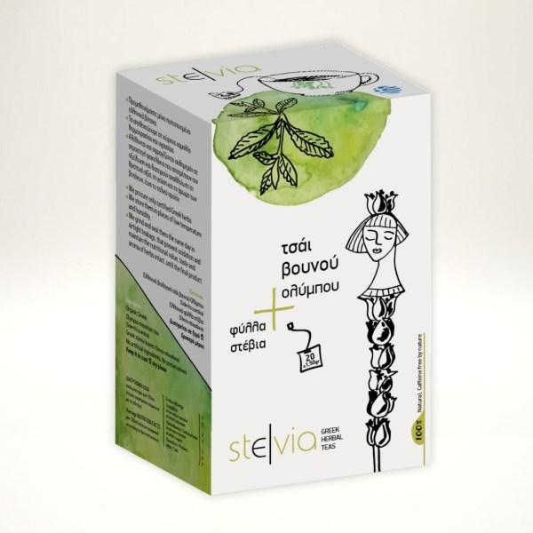 Τσάι Ολύμπου & φύλλα στέβια - Βιοδιασπώμενες πυραμίδες