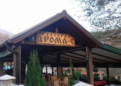 "Restaurant ""Aroma – С – 1"""