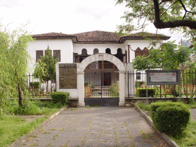 Елбасан Етнографски музеј