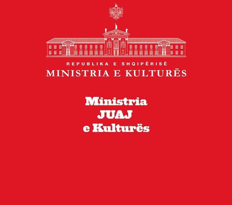 Регионална Дирекција за Национална Култура- Драч, Сектор на Елбасан