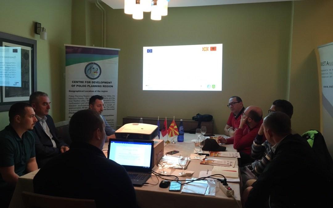 Одржана првата фокус група за брендирање на СТЕП мрежата во Тетово, Република Северна Македонија