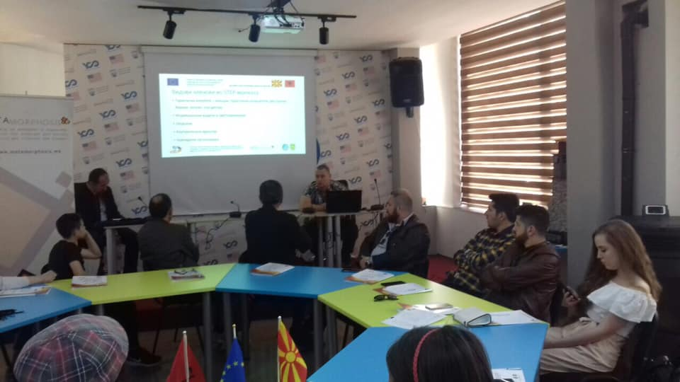 Entrepreneurship event held in Gostivar, Republic of North Macedonia