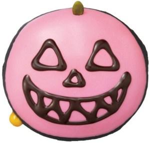 ピンク パンプキン ジャック