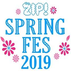 ZIP春フェス2019の出演者日程とテレビ放送日