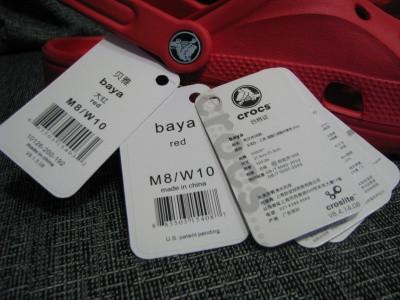 a few brand labels