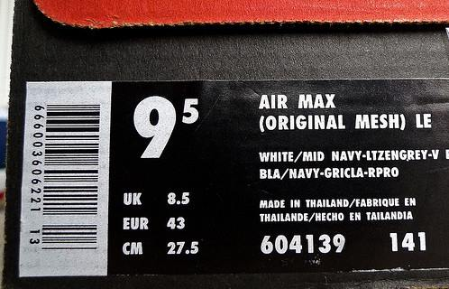 nike black shoe box with black sticker