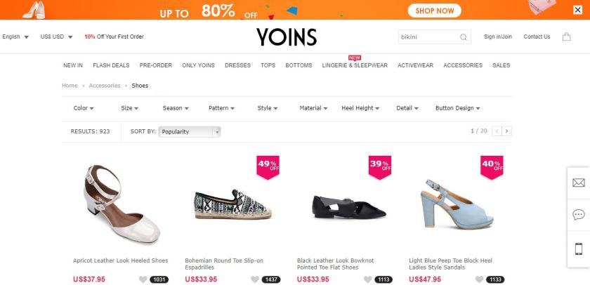 yoins site page