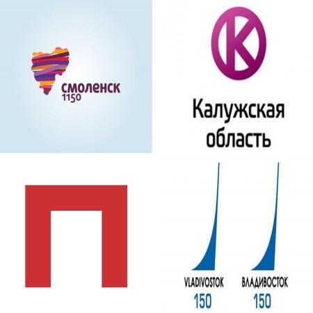 Новые логотипы российских городов
