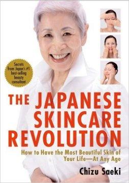 Japanese Skincare vs. Korean Skincare