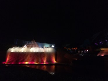 I just love Epcot so much
