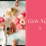 Girls Night #1: More than Friends, Not Quite Dating — How to Navigate Friendlationships