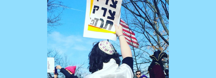 Zionist Feminists for the Resistance