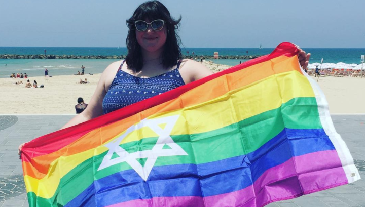 Jews, Stars of David, and the DC Dyke March, oh my!