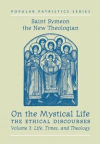 The cover of Golitzin's On the Mystical Life