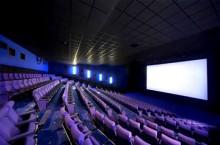 UK cinema screen