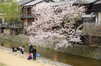 Near the Gion District, Kyoto