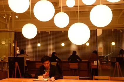 Cafe Muji in Kita