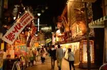 Street scene in Shinsekai