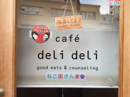 Good eats & counseling