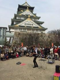 Juggler at Osaka Castle