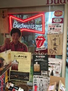 Stones Bar, Kuromon Market
