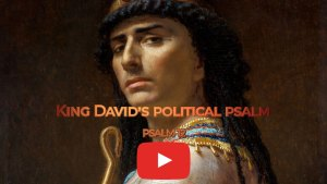 King David's portrrait