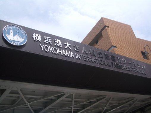 Yokohama Port Terminal by Foreign Office Architects 01_Stephen Varady Photo ©