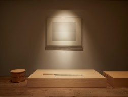 Sushi Yoshii by Suppose Design Studio 02