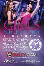 mama mia-Girls Night-Thurs-10599242_10152551341817279_7334289334230412560_n