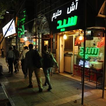 Tehran… from bazaars to secret parties