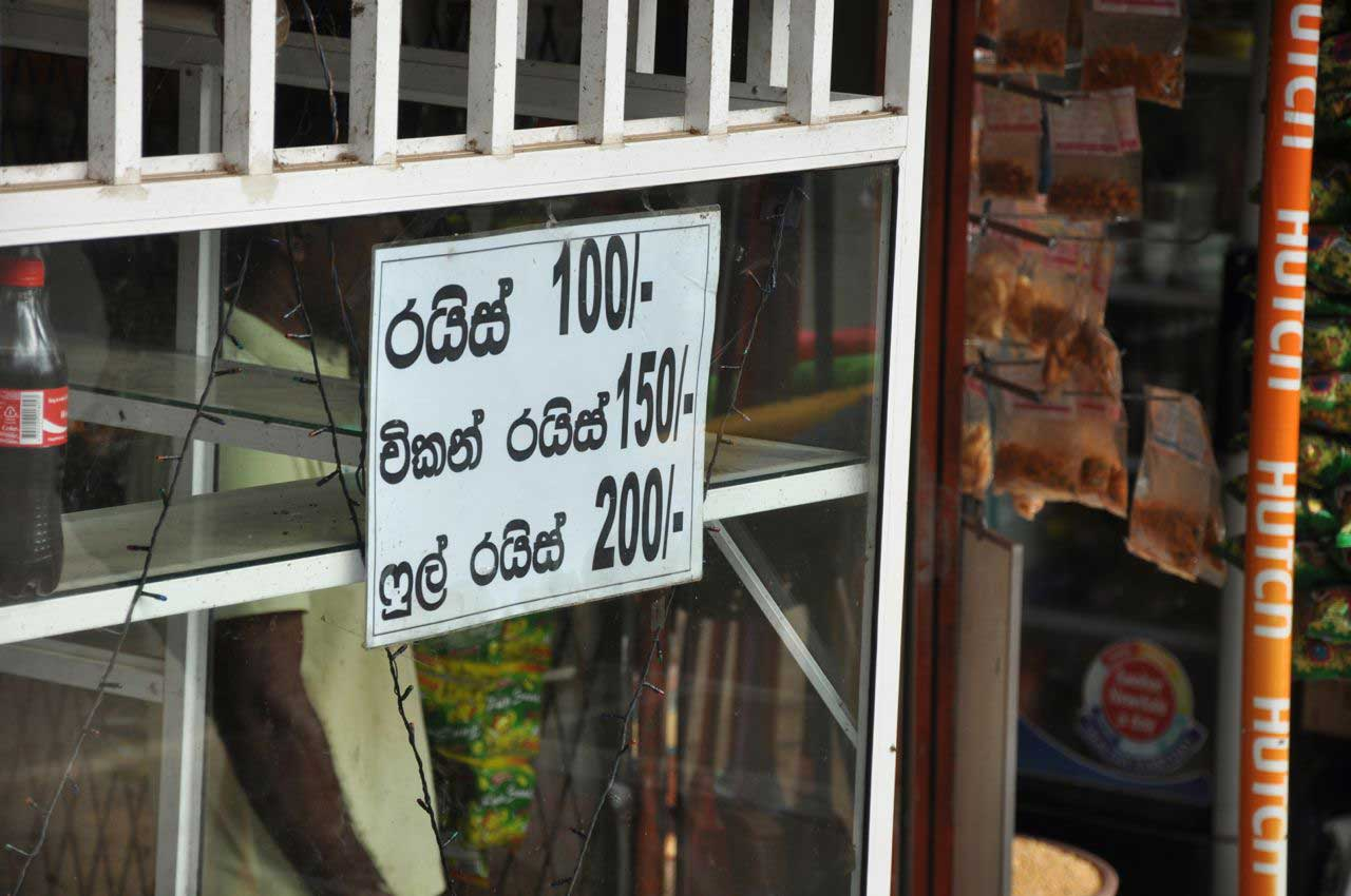 30 days in Sri Lanka: costs