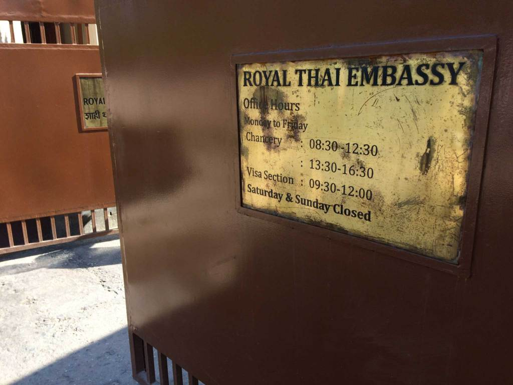 visa section schedule of Thai embassy at Kathmandu