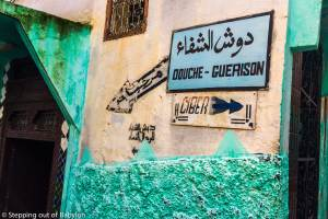 A quick guide to hammam experience in Morocco