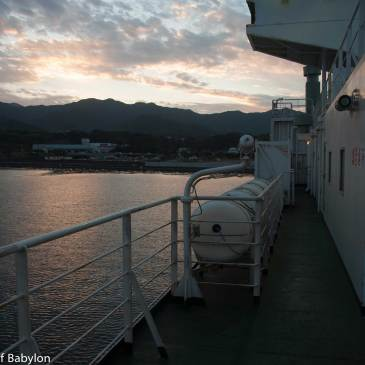 How to go From Kagoshima to Yakushima by ferry