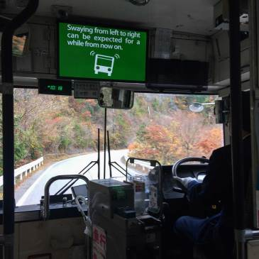 How to go from Koyasan to Kumano Kodo by bus
